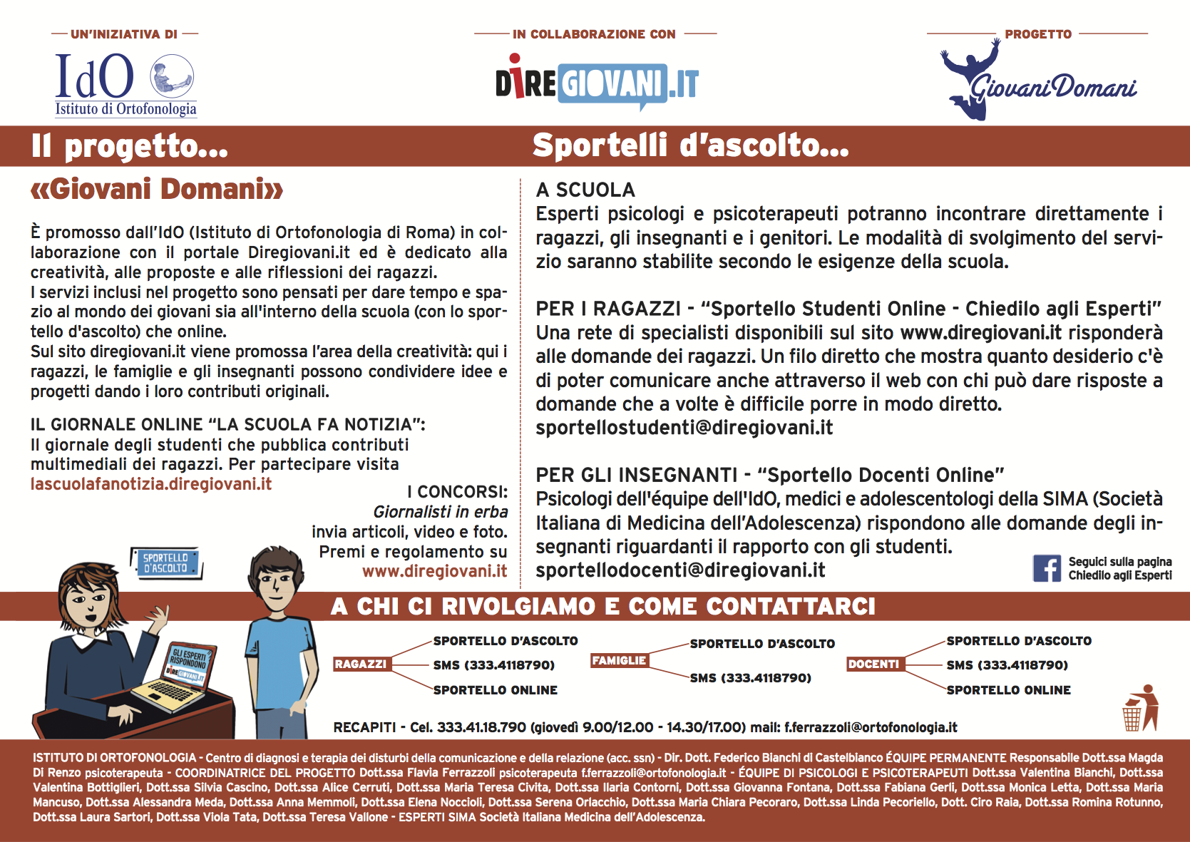 Flyer Sportello A5 2017 Layout 1 1
